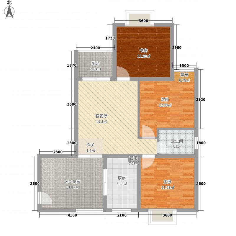 盛世华城7.17㎡B5户型3室2厅1卫