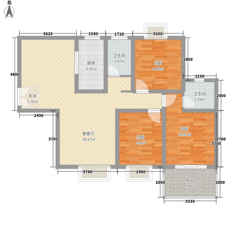 盛世华城111.18㎡A5户型3室2厅2卫