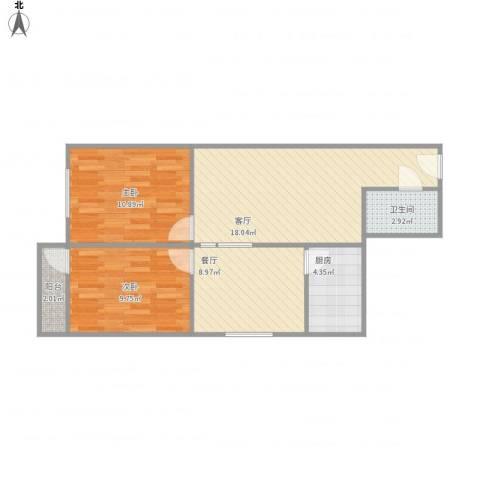 中原小区2室2厅1卫1厨77.00㎡户型图