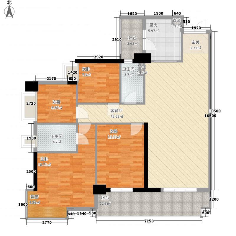 富力现代广场143.00㎡B1-B4栋B户型4室2厅2卫1厨