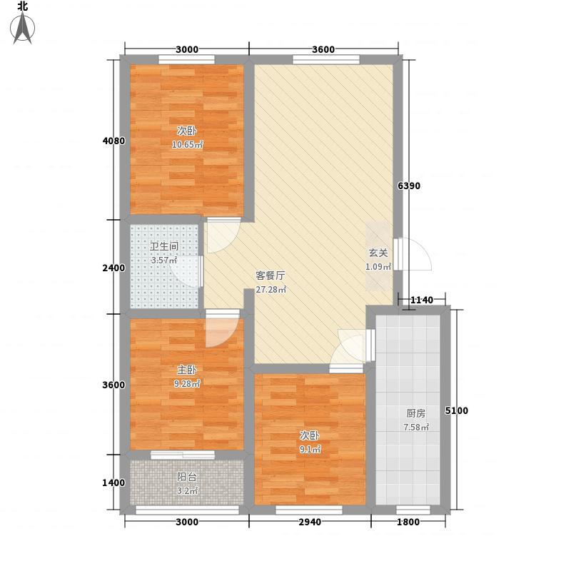 御景园5.78㎡A2户型3室2厅1卫1厨