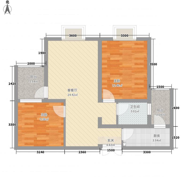 翡翠湾78.10㎡B户型2室2厅1卫1厨
