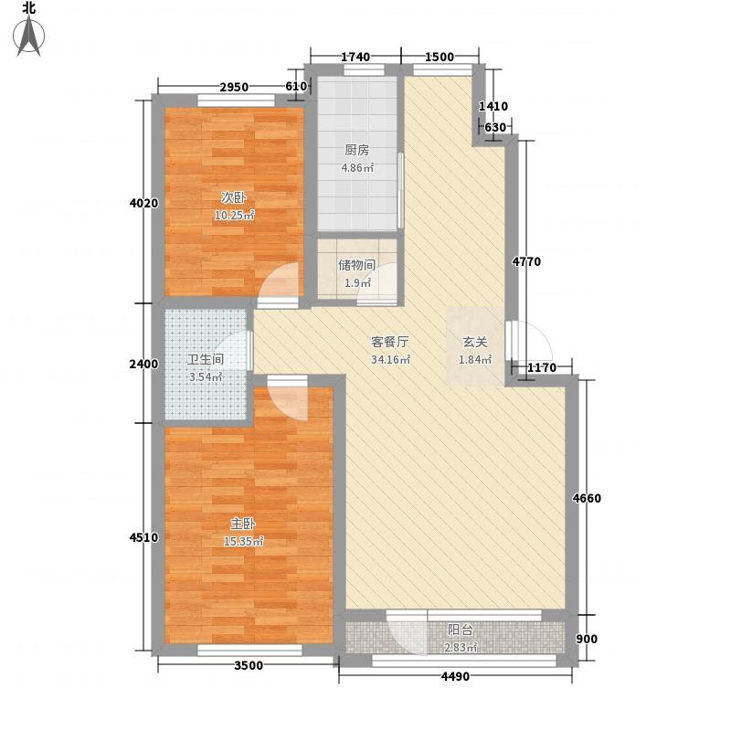 林海景天6.00㎡林香墅3户型2室2厅1卫
