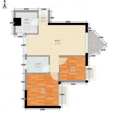 金宝怡庭2室1厅1卫1厨79.00㎡户型图