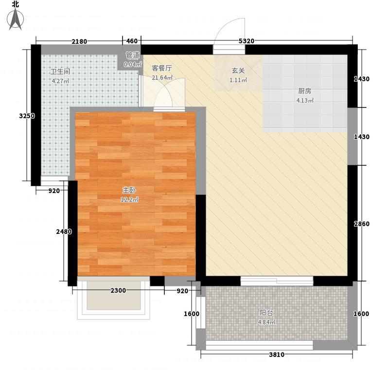 御景龙庭61.56㎡A5户型1室2厅1卫