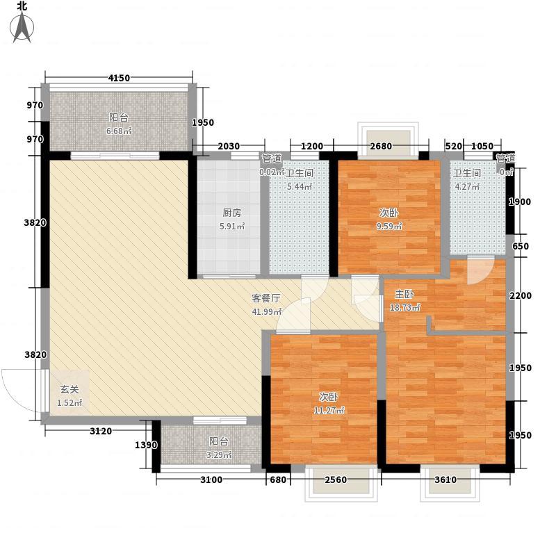 恒大绿洲13.00㎡46#47#户型3室2厅2卫1厨