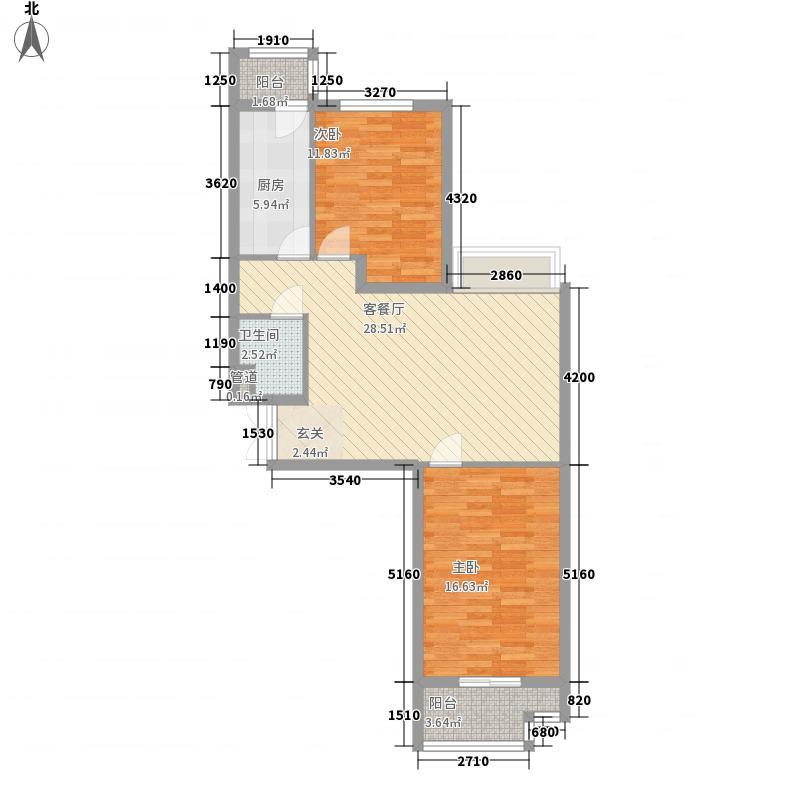 兰亭国际7.10㎡E户型2室1厅1卫1厨
