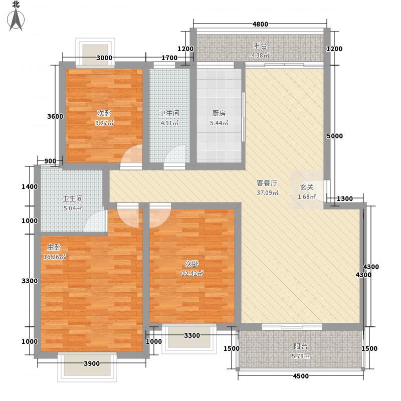 隆林・幸福花园112.85㎡B1户型3室2厅2卫1厨