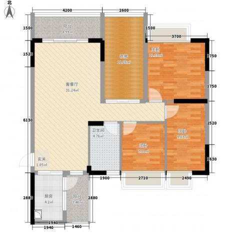 中珠上城3室1厅1卫1厨87.44㎡户型图