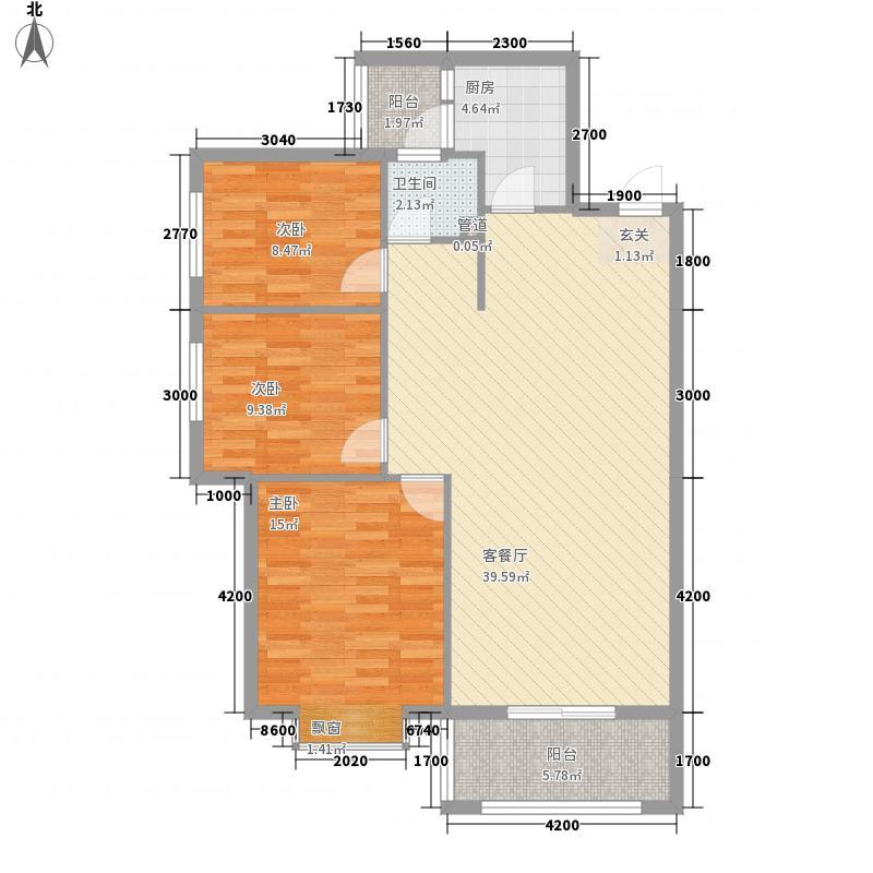 阳光・精英小区15.60㎡精英小区D户型3室2厅1卫1厨