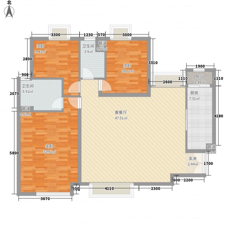 仁恒美林郡145.28㎡A4户型3室2厅2卫1厨