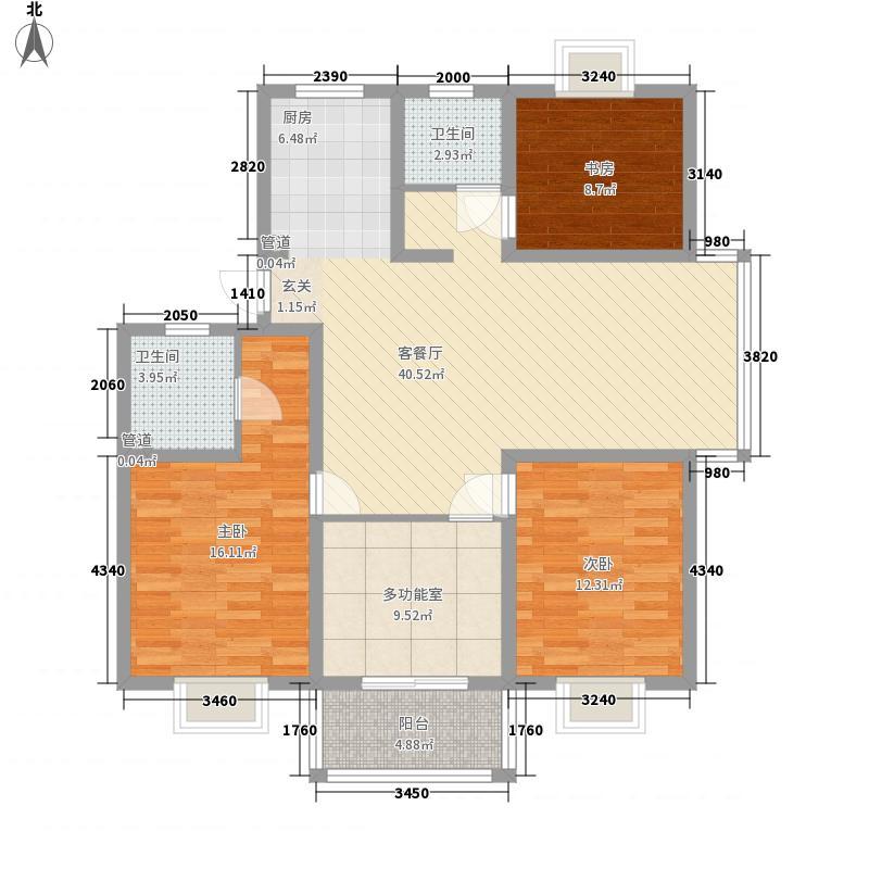 河苑家园141.56㎡多层户型4室2厅2卫1厨