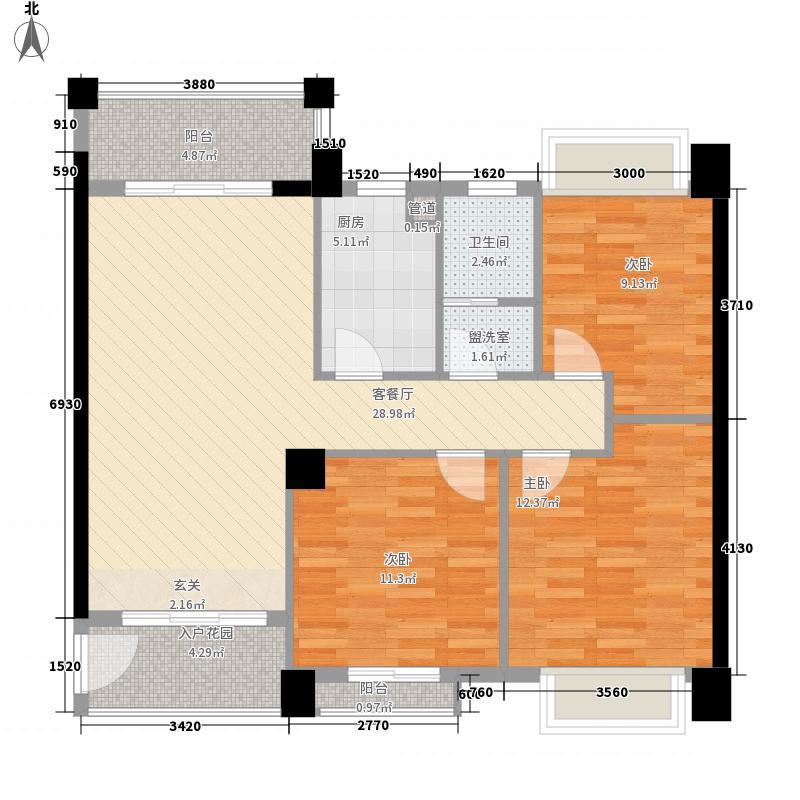 太阳星城16.36㎡5栋-C9户型3室2厅1卫1厨