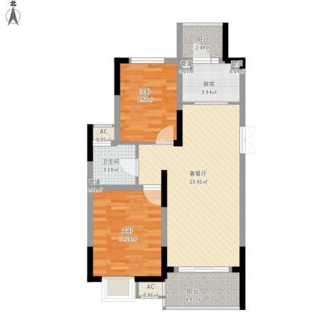 国信龙湖世家2室1厅1卫1厨86.00㎡户型图