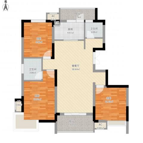 国信龙湖世家3室1厅2卫1厨125.00㎡户型图