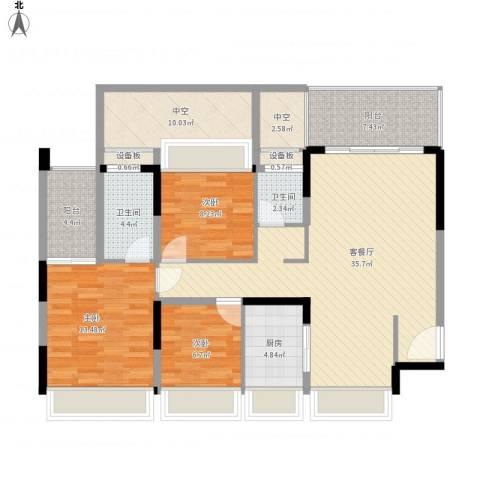 红棉雅苑3室1厅2卫1厨146.00㎡户型图