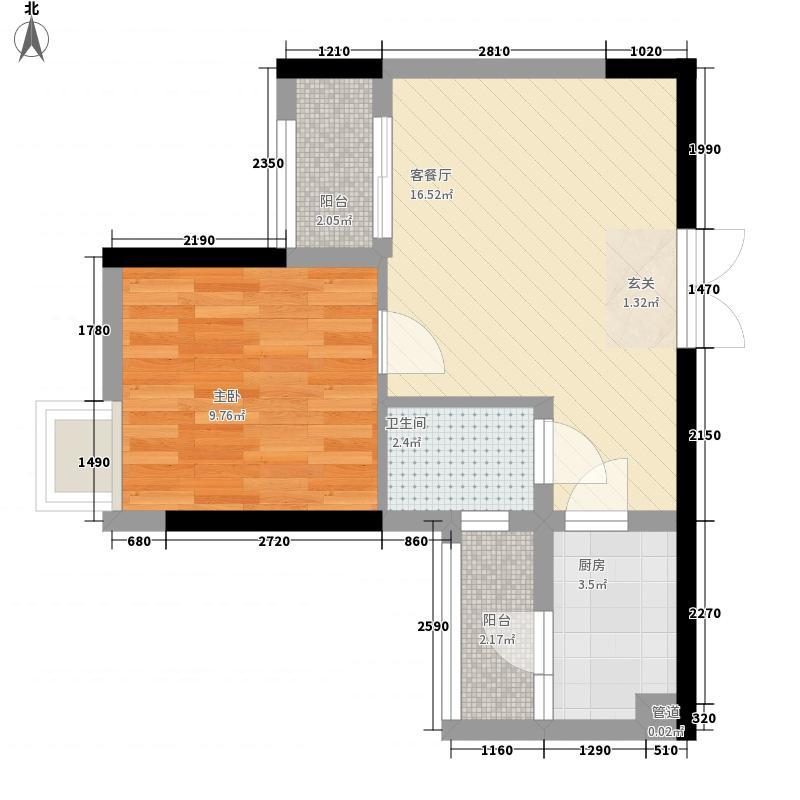云景华庭1室1厅1卫1厨54.00㎡户型图