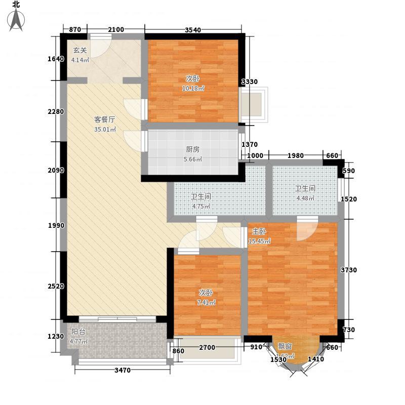百花公寓128.60㎡户型