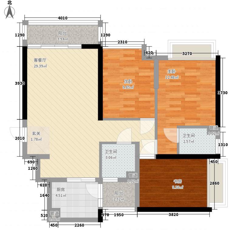 万科水晶城113.00㎡24/25栋03/06单元户型3室2厅2卫1厨