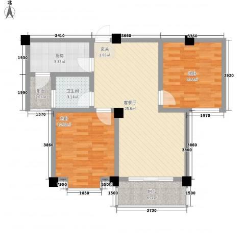 瑞金福邸2室1厅1卫1厨94.00㎡户型图