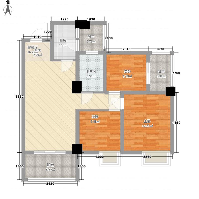 文杰・莱茵广场4.11㎡B户型3室2厅1卫1厨