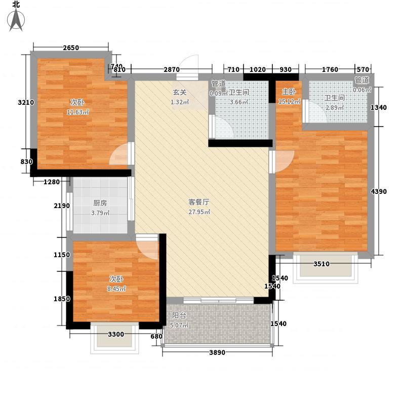 瑞金福邸113.85㎡04户型3室2厅2卫1厨