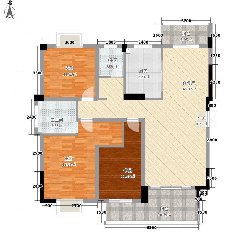 水晶郦城137.24㎡A2号栋a户型3室2厅2卫