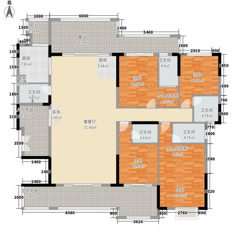 康美・福临门237.00㎡3-A2户型4室2厅5卫2厨
