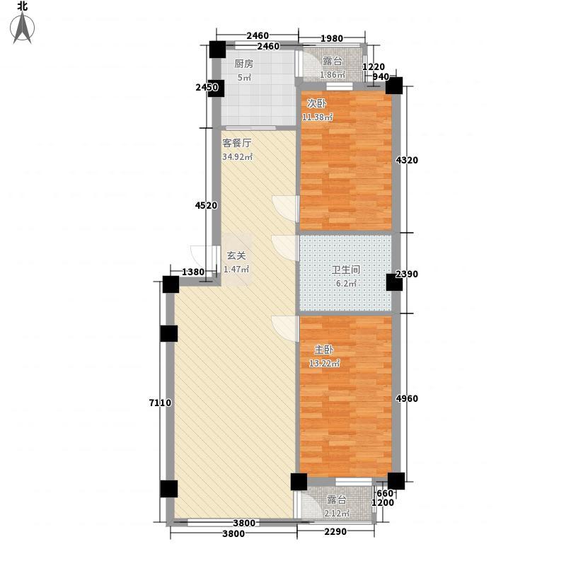 阳光彼岸1.62㎡9162户型2室2厅1卫1厨