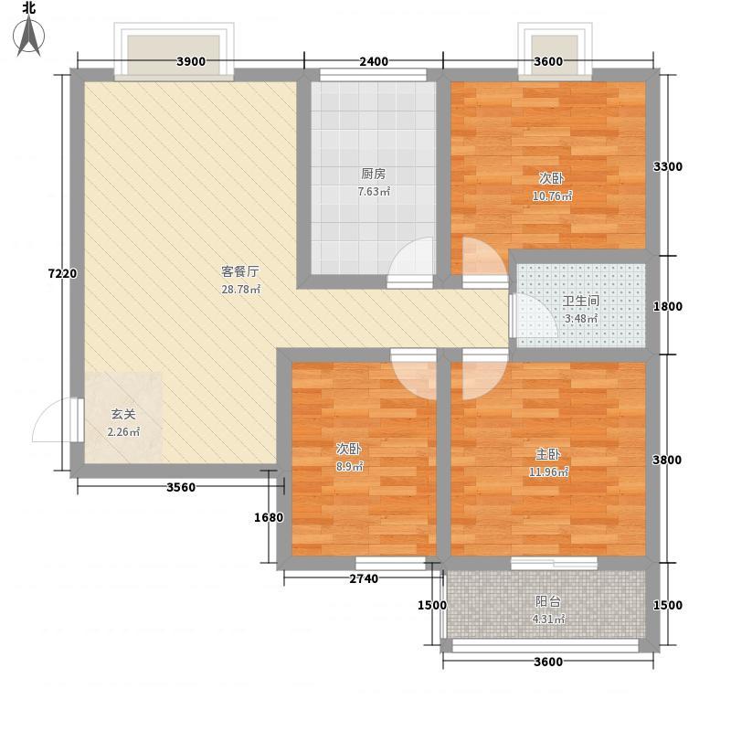 百特城市18.00㎡一期C1户型3室2厅1卫