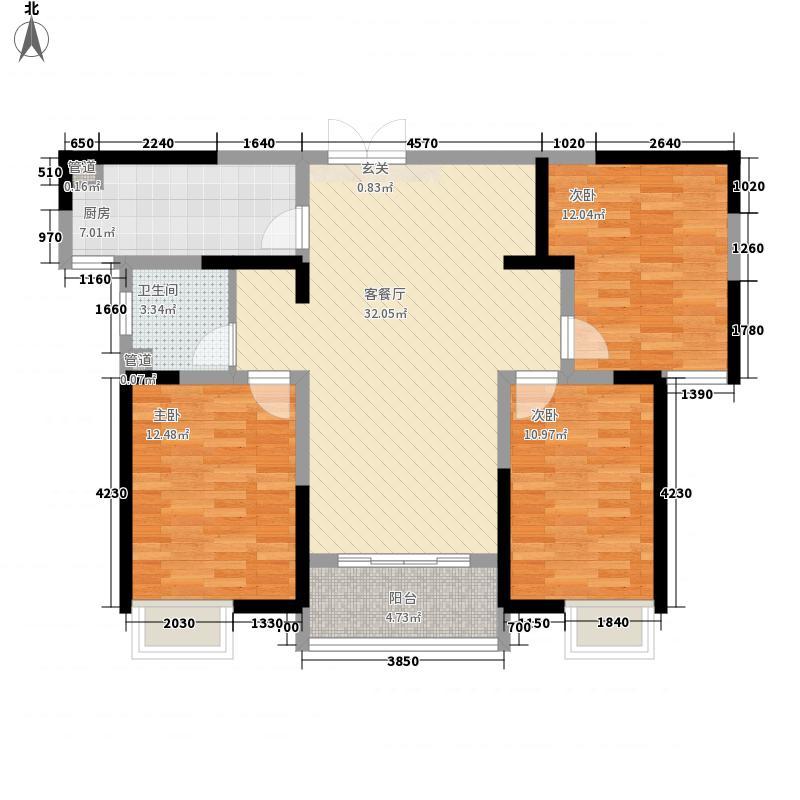 合鑫中央公园122.38㎡F-2户型3室2厅1卫1厨