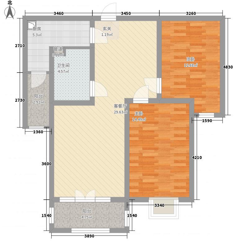 首创・国际学园721.20㎡B7#户型2室2厅1卫1厨