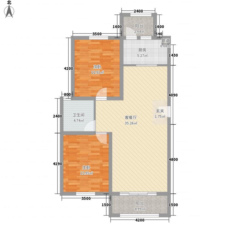 金城・御澜山112.00㎡御澜山B1户型2室2厅1卫1厨