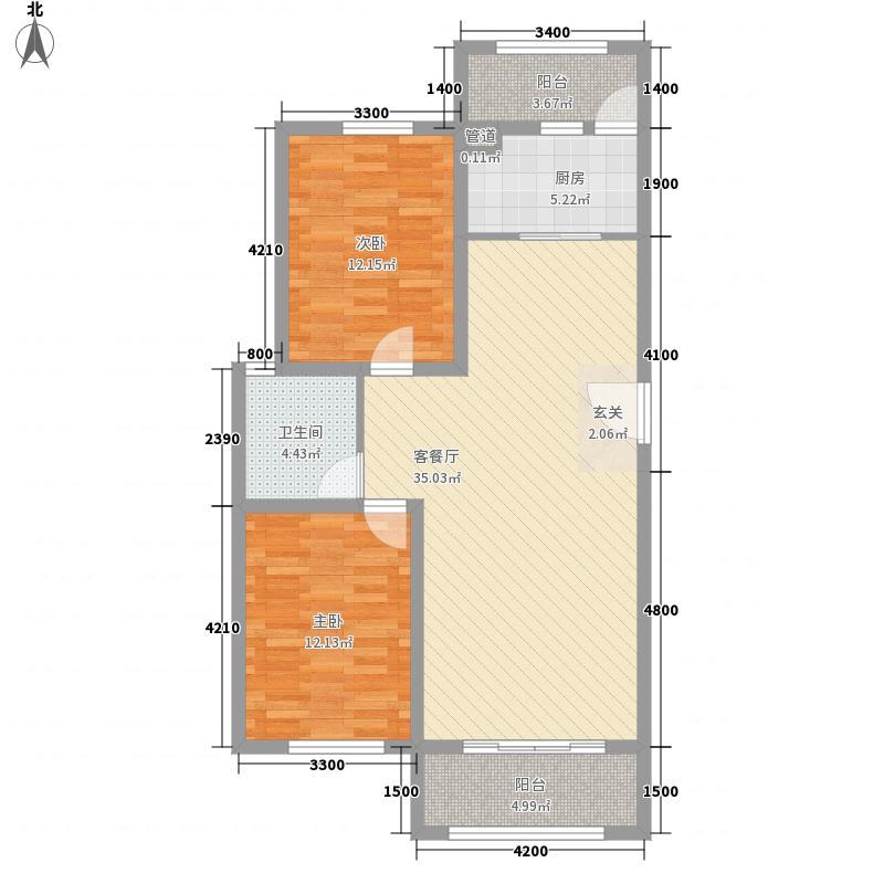 金城・御澜山11.00㎡御澜山B1户型2室2厅1卫1厨