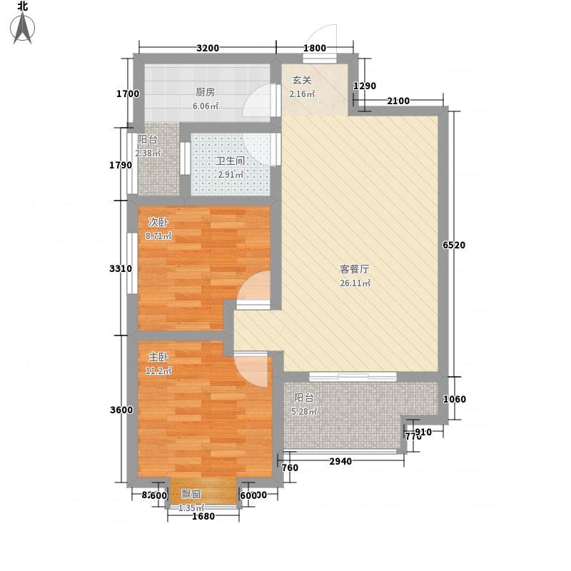 百特城市86.00㎡一期D户型2室2厅1卫