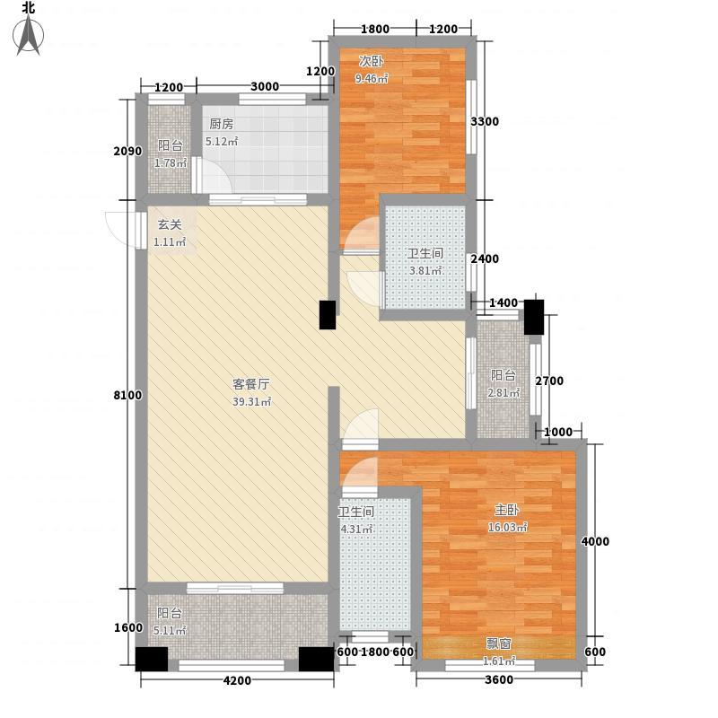 万豪城118.17㎡28号楼A户型3室2厅2卫1厨