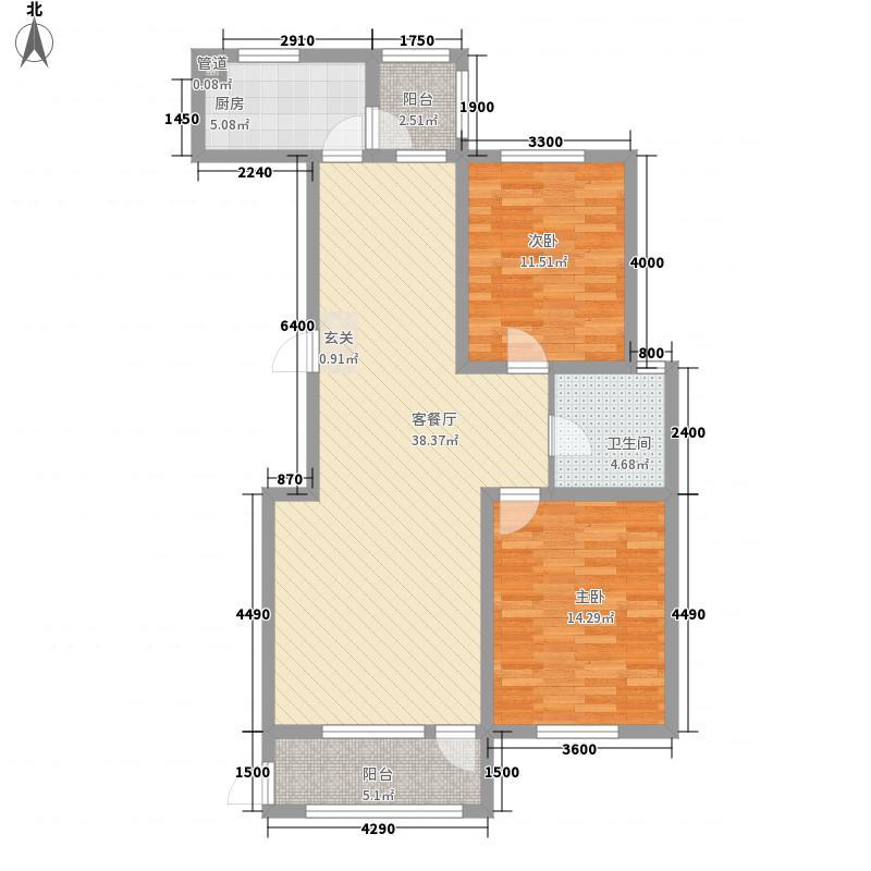 金城・御澜山115.00㎡御澜山B1户型2室2厅1卫1厨