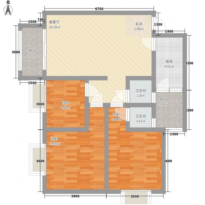 梧桐苑2.00㎡1#1单元302户型3室2厅2卫1厨