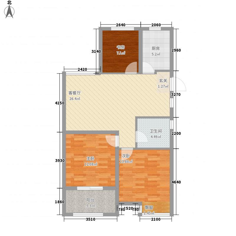 万家滨湖花园13.88㎡H户型3室2厅1卫
