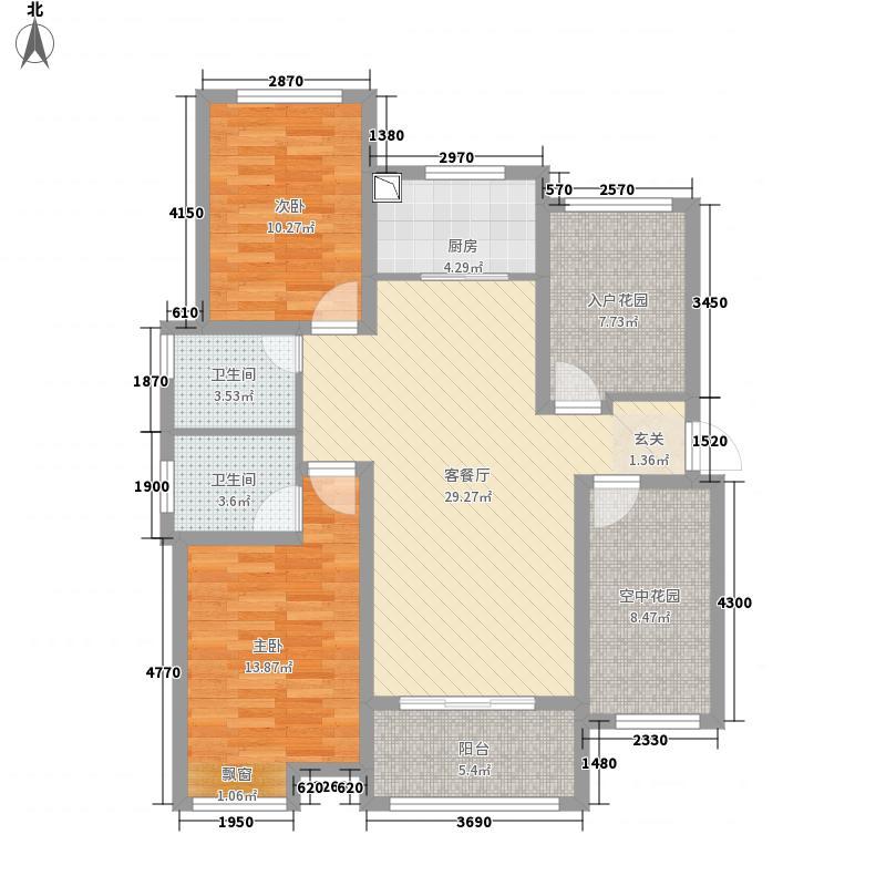 海亮・官邸B6户型