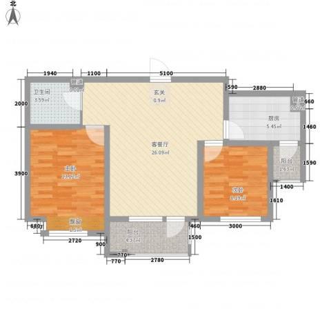 保利・香槟花园2室1厅1卫1厨90.00㎡户型图
