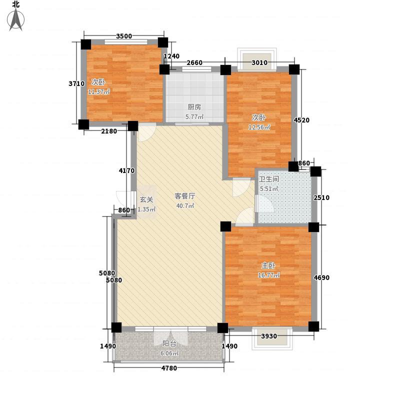 御龙兴景125.13㎡D户型3室2厅1卫1厨