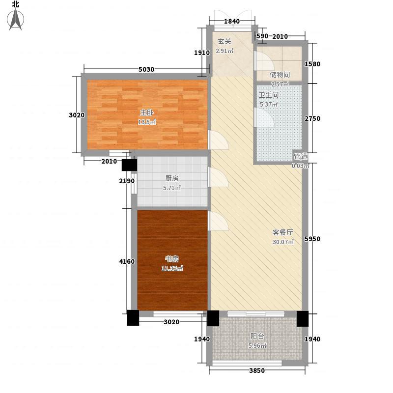壹线国际98.00㎡C1/C2号楼B户型2室2厅1卫1厨