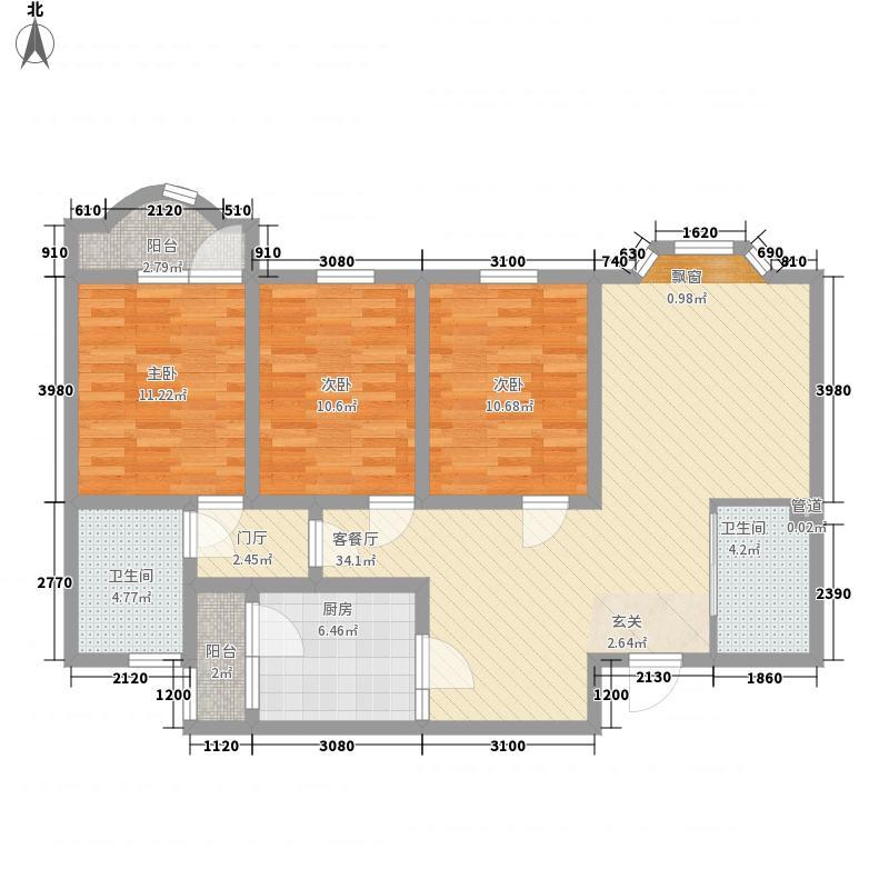 天乐嘉苑128.97㎡天乐嘉苑户型图户型图3室2厅2卫1厨户型3室2厅2卫1厨