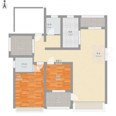 宜居・燕苑2室1厅2卫1厨118.00㎡户型图