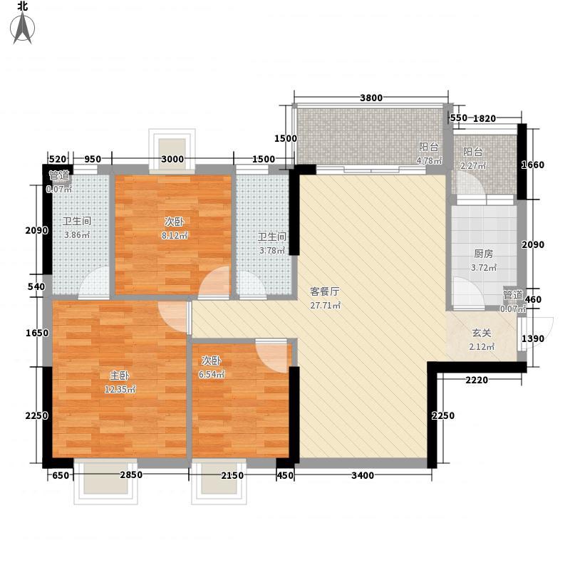 美陶花园11座01单位户型3室2厅2卫1厨