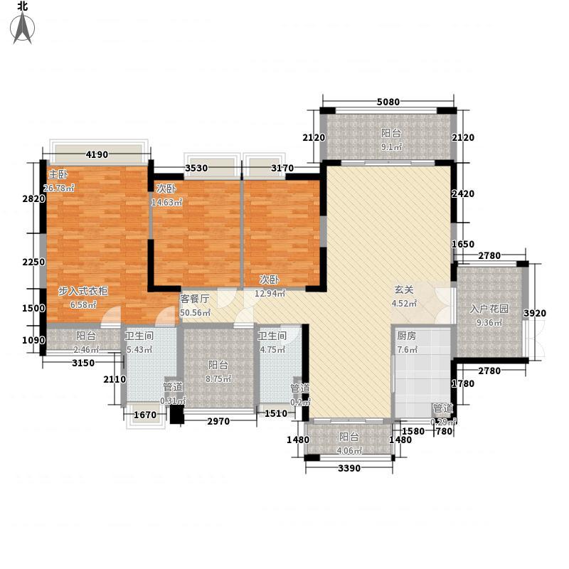 顺江帝景城183.20㎡9栋01户型3室2厅2卫1厨