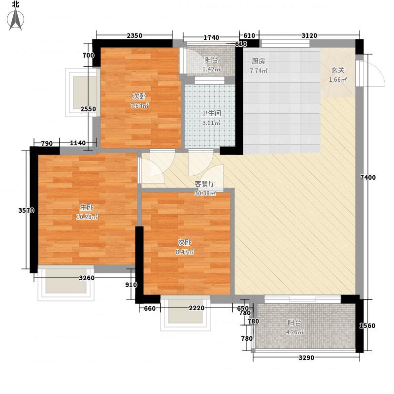 大都家园8.75㎡C2/D2户型3室2厅1卫1厨