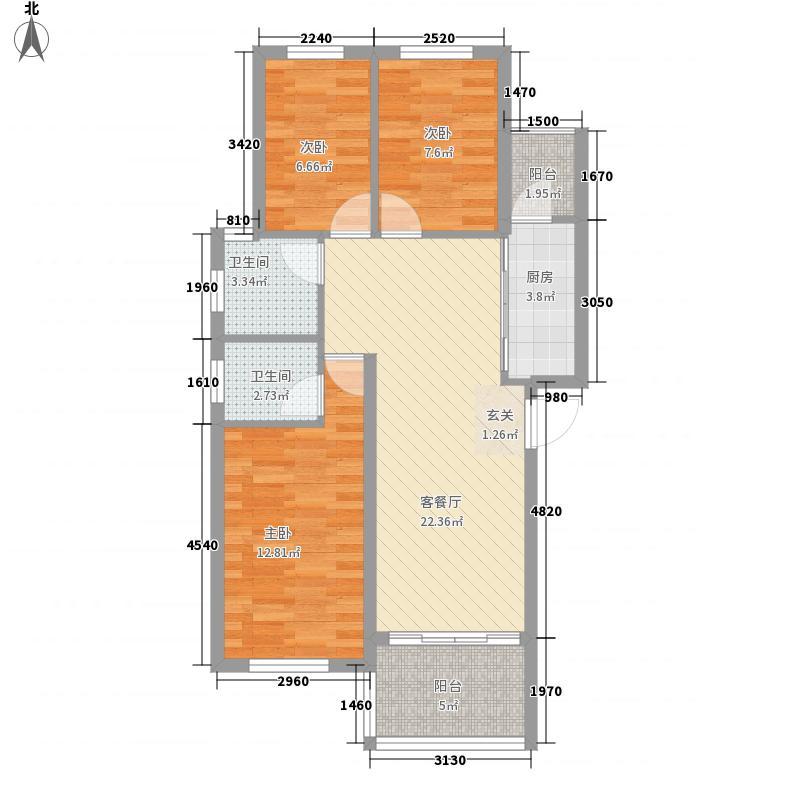 东港・瑞城4.66㎡A2户型3室2厅2卫1厨