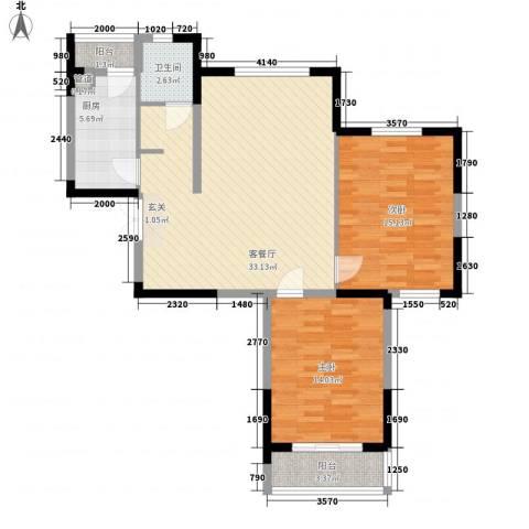 天鹅湖畔2室1厅1卫1厨110.00㎡户型图